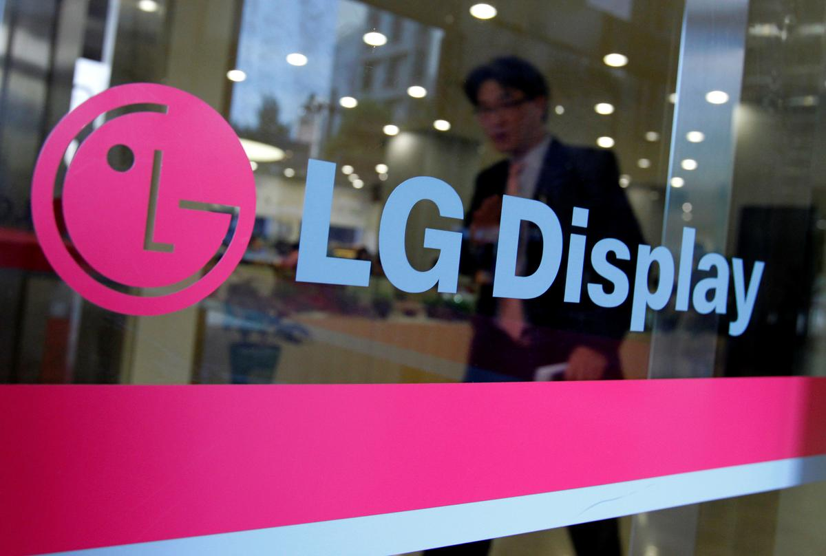 , Apple supplier LG Display posts fourth quarterly loss in a row – Source Reuters Tech News, iBSC Technologies - learning management services, LMS, Wordpress, CMS, Moodle, IT, Email, Web Hosting, Cloud Server,Cloud Computing