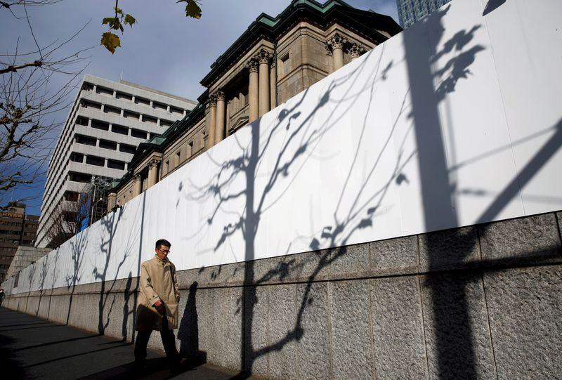 , BOJ warns of cyber-attack vulnerability ahead of Olympic Games – Source Reuters Tech News, iBSC Technologies - learning management services, LMS, Wordpress, CMS, Moodle, IT, Email, Web Hosting, Cloud Server,Cloud Computing