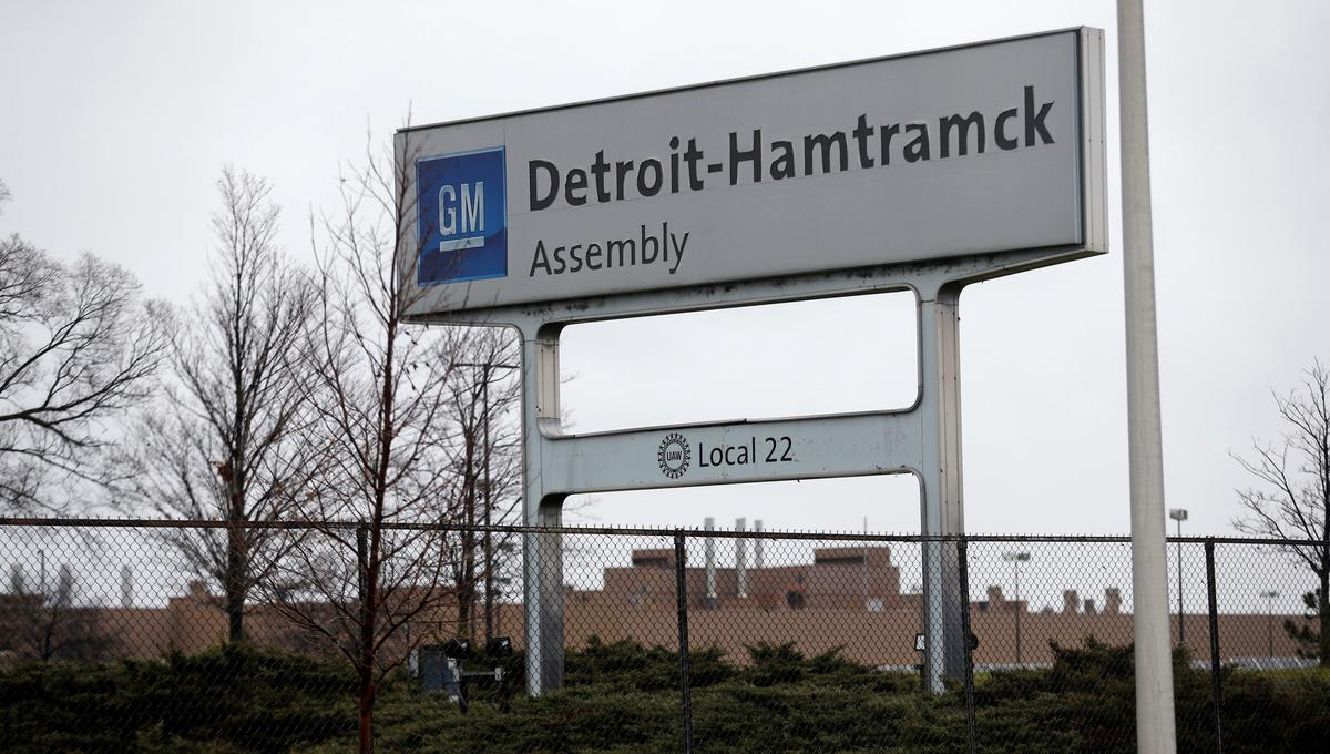 , GM to invest $2.2 billion at Detroit factory to make electric trucks, SUVs – Source Reuters Tech News, iBSC Technologies - learning management services, LMS, Wordpress, CMS, Moodle, IT, Email, Web Hosting, Cloud Server,Cloud Computing