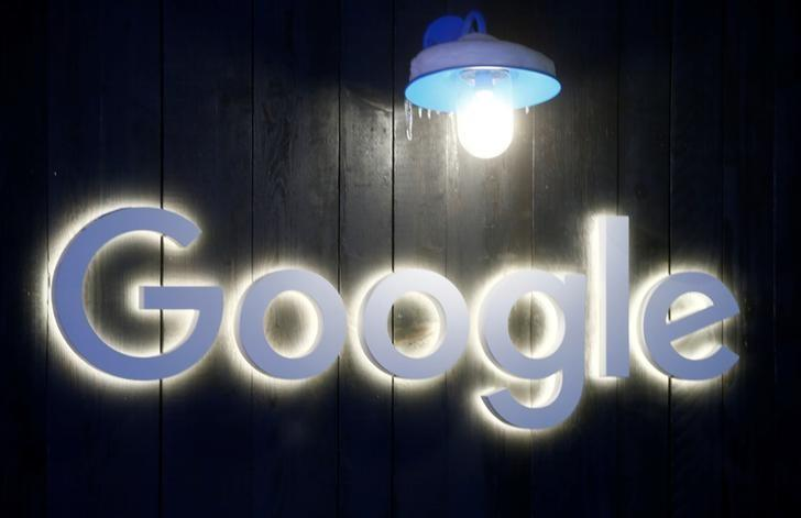 , U.S. state AGs, Justice Department officials to meet and coordinate on Google probe: sources – Source Reuters Tech News, iBSC Technologies - learning management services, LMS, Wordpress, CMS, Moodle, IT, Email, Web Hosting, Cloud Server,Cloud Computing