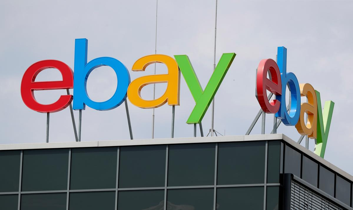 , EBay in discussions with multiple parties for sale of classified business – Source Reuters Tech News, iBSC Technologies - learning management services, LMS, Wordpress, CMS, Moodle, IT, Email, Web Hosting, Cloud Server,Cloud Computing