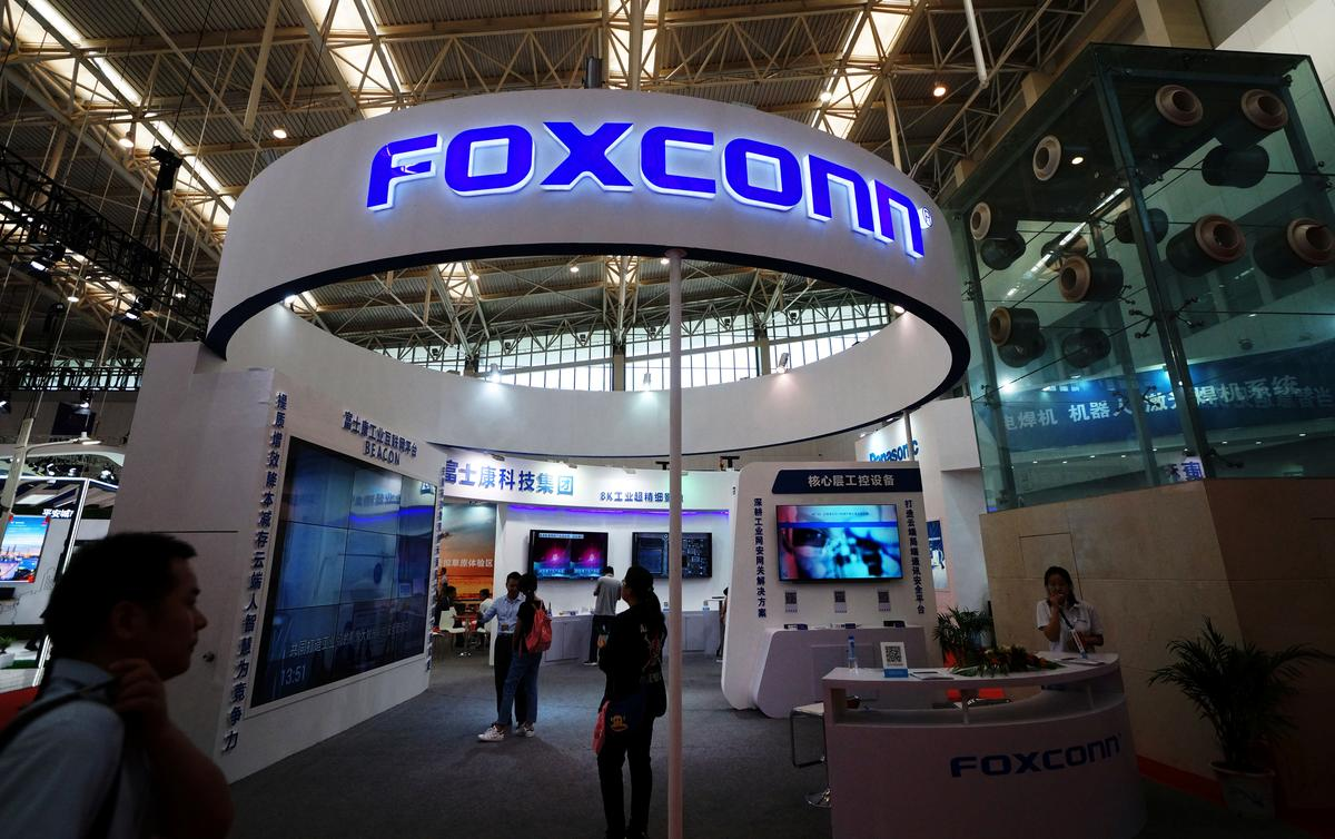 , Foxconn says recent Reuters reports on factory resumption in China were not factual – Source Reuters Tech News, iBSC Technologies - learning management services, LMS, Wordpress, CMS, Moodle, IT, Email, Web Hosting, Cloud Server,Cloud Computing