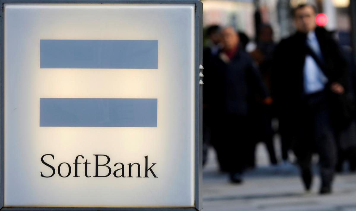 , SoftBank spends $2.5 billion to get second Vision Fund off the ground: sources – Source Reuters Tech News, iBSC Technologies - learning management services, LMS, Wordpress, CMS, Moodle, IT, Email, Web Hosting, Cloud Server,Cloud Computing