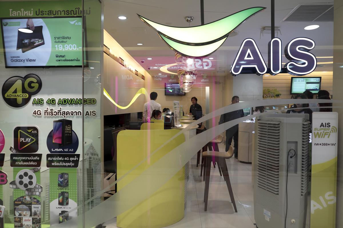 , Thailand's AIS wins 23 spectrum licenses for 5G, True bags 17: regulator – Source Reuters Tech News, iBSC Technologies - learning management services, LMS, Wordpress, CMS, Moodle, IT, Email, Web Hosting, Cloud Server,Cloud Computing