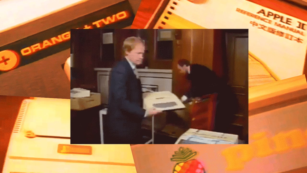 , Watch a 1985 TV report on counterfeit Apple II computers – Source fastcompany.com, iBSC Technologies - learning management services, LMS, Wordpress, CMS, Moodle, IT, Email, Web Hosting, Cloud Server,Cloud Computing