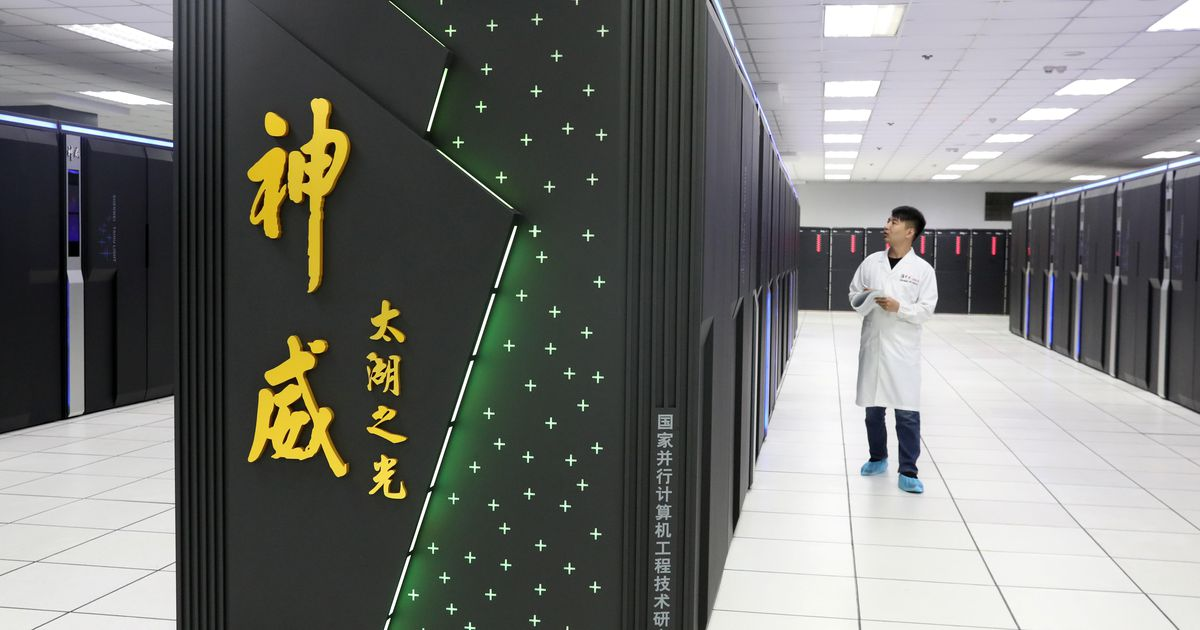 , US restricts 7 Chinese supercomputing entities over national security concerns – Source CNET Computer News, iBSC Technologies - learning management services, LMS, Wordpress, CMS, Moodle, IT, Email, Web Hosting, Cloud Server,Cloud Computing
