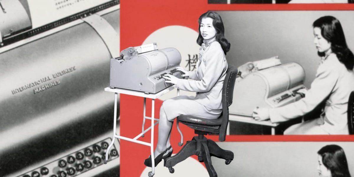 p-2-bm-chinese-typewriter-lois-lew.jpg